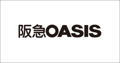 阪急オアシス