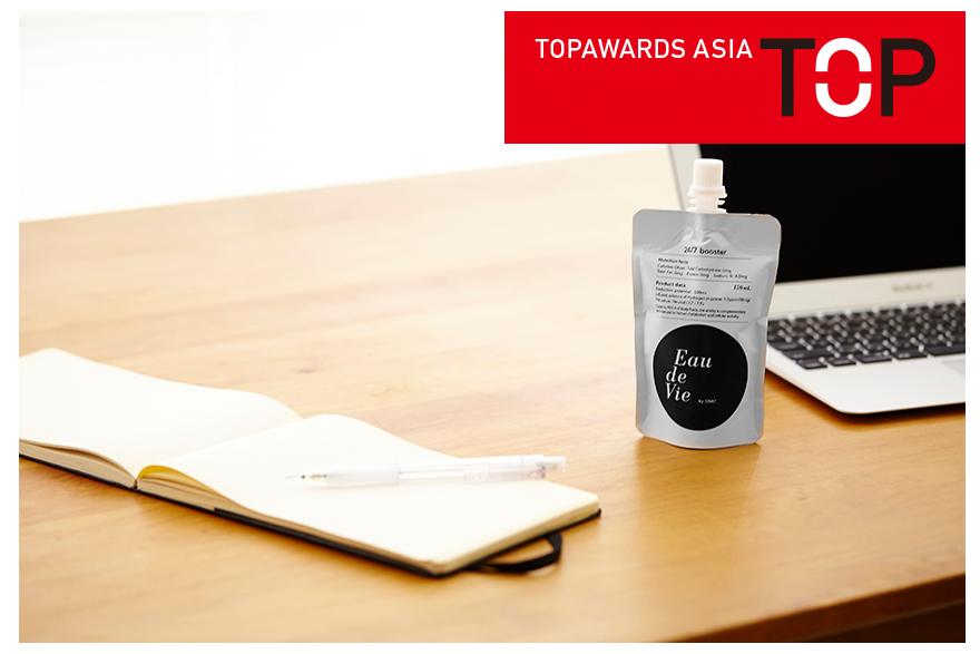 パッケージデザイン賞「Topawards Asia」受賞