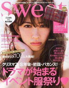 「sweet 1月号」に掲載